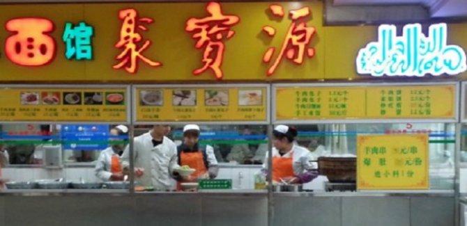 Çin, Anti-helal kampanyası başlattı