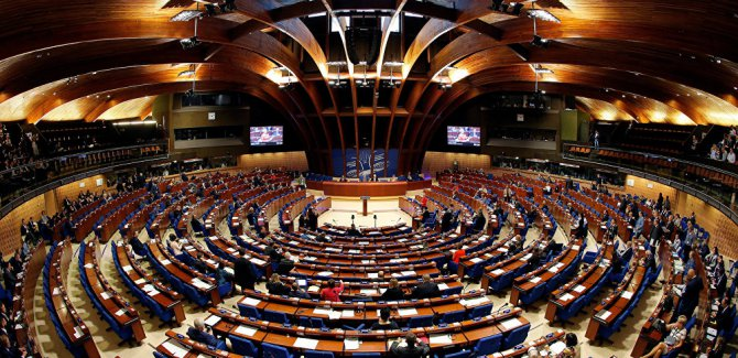 AKPM'den İslamcılığa Karşı Önleme Kararı
