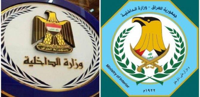 Irak İçişleri Bakanlığının yeni logosunda Kürtçe de yer aldı