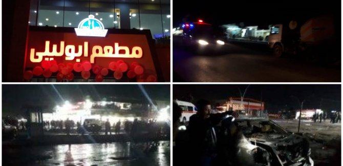 Musul'da kanlı saldırı