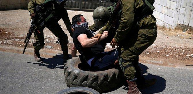 Türk Dışişlerinden İsrail'e tepki