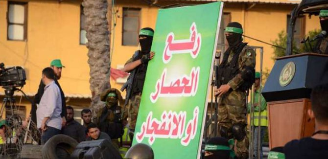 İsrailli General: Son Sözü Hamas Söylüyor