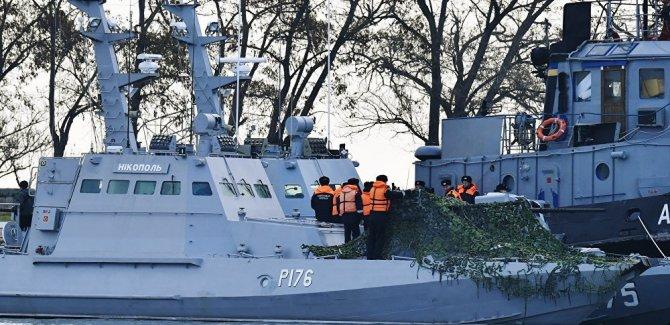 Peskov: Kerç Boğazı'nda olanlar, çok tehlikeli bir provokasyon