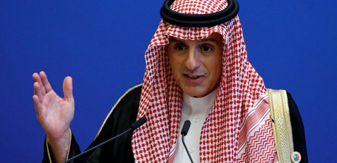 Suudi Arabistan, Türkiye'nin talebini reddetti