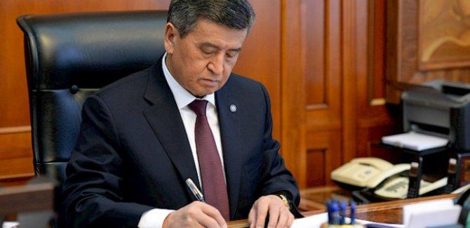 S.Arabistan'dan Kırgızistan'a 3,7 milyon dolar hibe