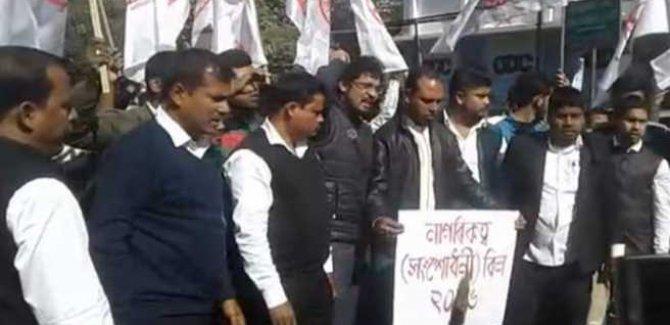 Assam Müslümanları Vatansız Kalacak