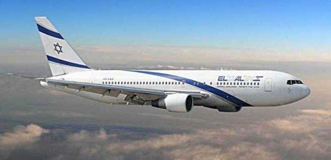 Sudan, İsrail'in Talebini Kabul Etti