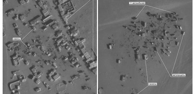 ABD'nin kontrolündeki Rukban'da 300 yeni mezar tespit edildi
