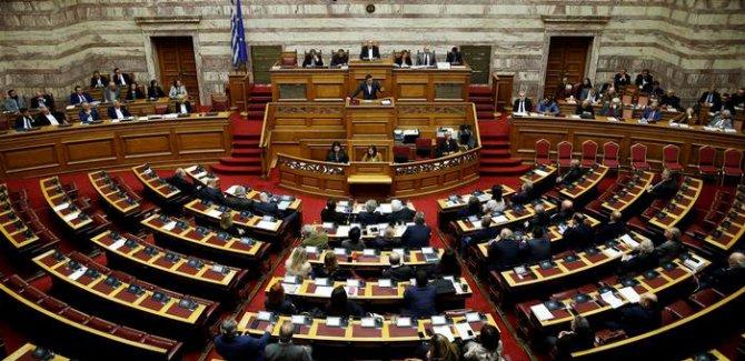 Yunanistan Almanya'dan 290 milyar euro savaş tazminatı istiyor