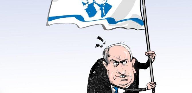 Netanyahu, 'Trump' adını vereceği yeri tespit ettiğini açıkladı