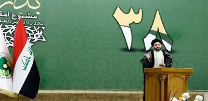 El-Hekim: Kudüs, Müslümanların Olacaktır