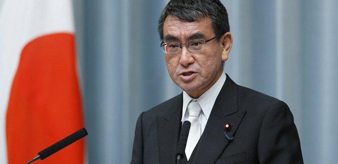 Japonya'dan ABD ve İran mesajı