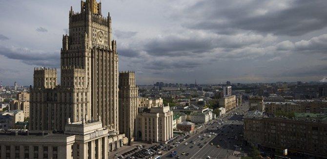 Rusya: ABD ile anlaşma sona ermiştir
