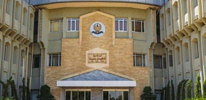 Erbil: İsrail İddiaları asılsız