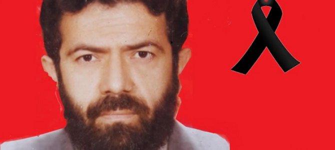 Fidan Güngör'ün Kaçırılmasının Üzerinden 25 Yıl Geçti