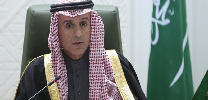 Suudi'den İran Karşıtı Çağrı