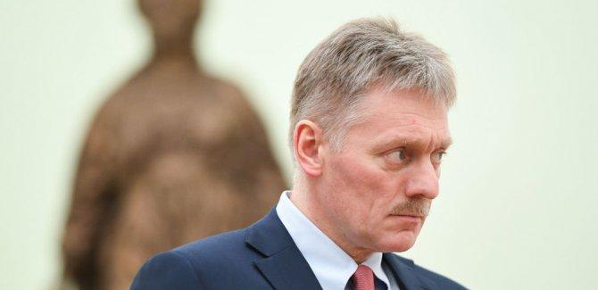 Peskov: Türkiye'nin Suriye'nin toprak bütünlüğü koşuluna bağlı kalmasını umuyoruz