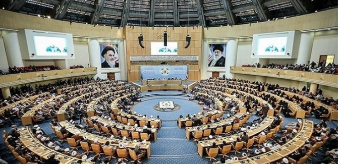 33. İslami Vahdet Konferansı Düzenlenecek