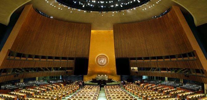 BM: İşgalin Filistin'e 17 yıldaki maliyeti 48 milyar dolar