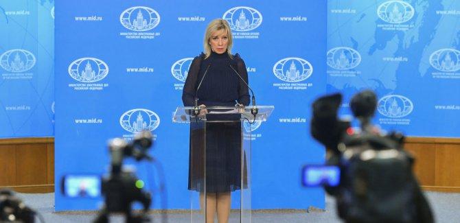 Rus Dışişleri: Kürt güçlerinin sınırdan çekilmesi tamamlandı