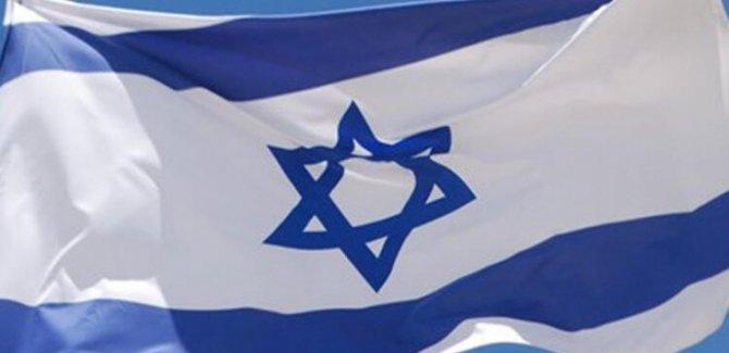 İsrail'li Irkçıların Saldırısında Hazreti Muhammed'e Hakaret