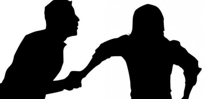 Adalet Bakanlığı'ndan kadına şiddete karşı genelge