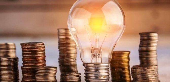 EPDK'tan elektrik zammına ilişkin açıklama