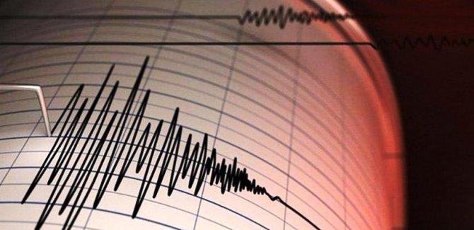 Savcılıktan 'deprem' soruşturması