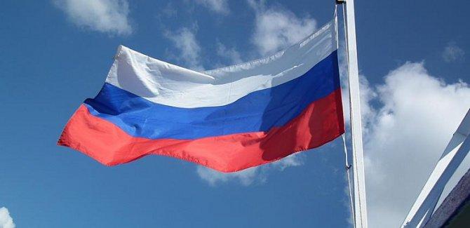 Rusya Çin'le olan sınırlarını kapattı