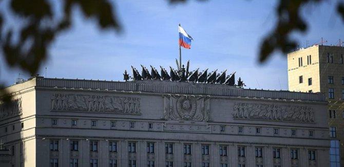 Rusya'dan saldırı açıklaması: Operasyonda yer almadık