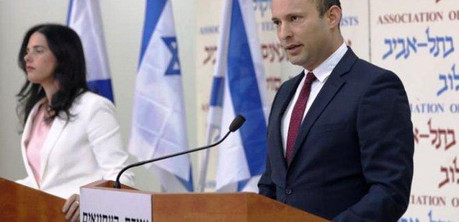İsrail: İran'dan Hamas'a gönderilen 4 milyon doları ele geçirdik