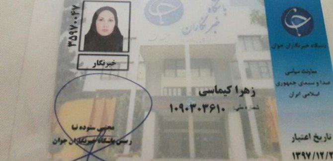 İranlı gazeteci: Yunan polisi, beni ve 17 yaşındaki kızımı taciz etti