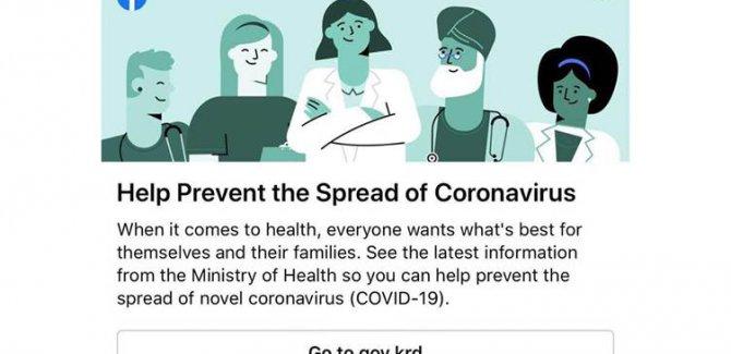 Facebook'tan koronavirüse karşı Kürdistan Bölgesi hükümetine destek