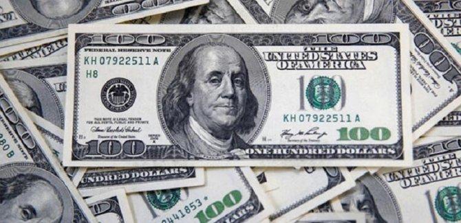 Merkez Bankası, 2020 sonu için dolar tahminini güncelledi