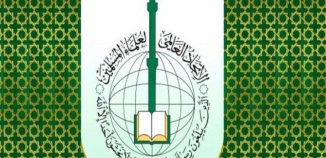 Dünya Müslüman Alimler Birliği'nden Batı Şeria Açıklaması
