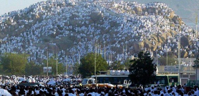Kurban Bayramı Tüm İslam Alemine Mübarek Olsun/ ufkumuzhaber