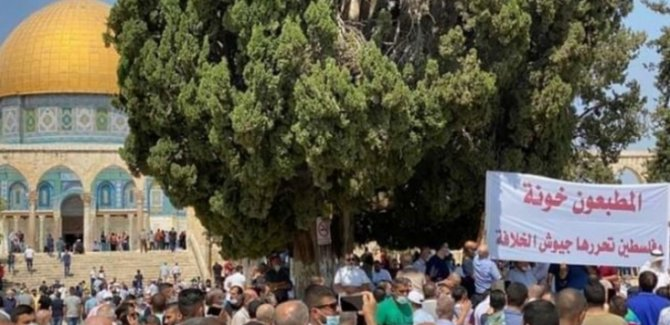 Filistin'de BAE ve Bahreyn Protesto Edildi