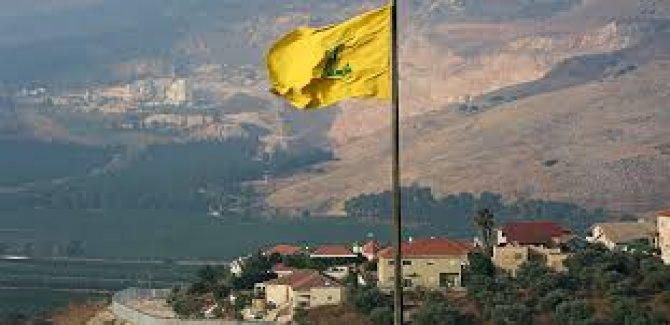 Güney Lübnan'da 'Hizbullah'ın silah deposunda' patlama