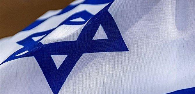 İsrailli bakanının Mısır'dan tarihi eser çalarken çekilen fotoğrafı ortaya çıktı