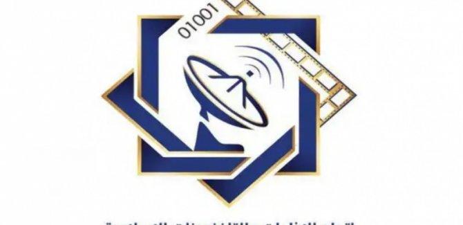 İslam Radyo ve Televizyon Birliği: dünyada mazlumların sesi olacağız