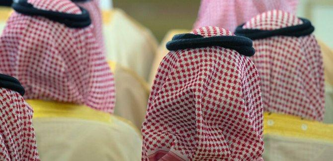 İsrail basını: Suudi Arabistan ile İsrail, ABD'deki seçimden sonra ilişkileri normalleştirecek