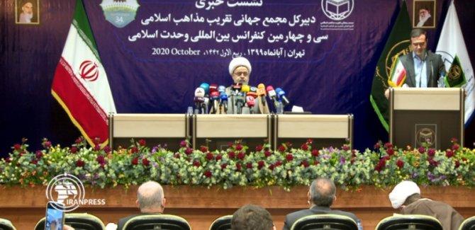 34. Uluslararası İslami Vahdet Konferansı başlıyor