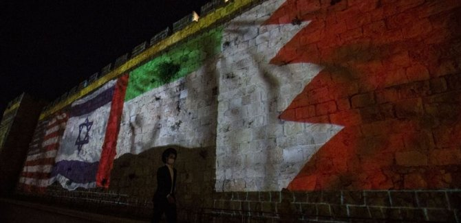 Kudüs'te İsrail, ABD, Bahreyn üçlü korsan toplantısı