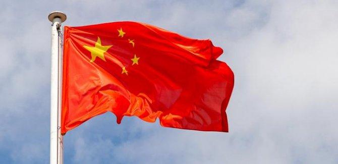 Çin'den G7 ülkelerine rest