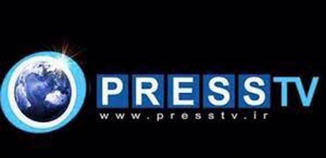ABD, İran merkezli Press TV'nin internet sitesine el koydu
