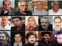 Kürt Aydınları Ak Parti-Cemaat Kavgasını Değerlendirdiler