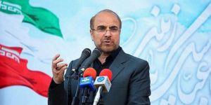 İran'da cumhurbaşkanlığı seçiminin iddialı ismi adaylıktan çekildi