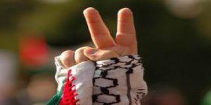 Filistin Direnişinden İsrail'e Karşı SEFERBERLİK ÇAĞRISI
