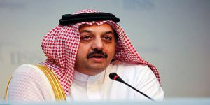 Katar: Askeri müdahale olursa kendimizi savunmaya hazırız