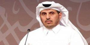 Katar'dan stratejik hamle